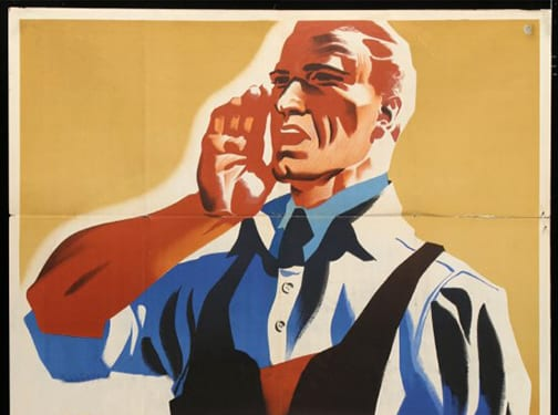 RECRUITMENT POSTER CALLING FOR WORKERS TO JOIN THE LABOR FRONT